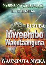 Myeembo ya Ciyubunuzyo ili Ciloba   Buzuba Mweembo Wakutaanguna Waumputa Nyika