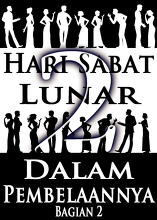 Hari Sabat Lunar Dalam Pembelaannya   Bagian 2