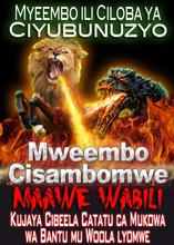 Myeembo ya Ciyubunuzyo ili Ciloba | Bujayi bwa Madaimona muli Maawe Wabili