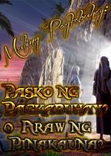 Muling Pagkabuhay: Pasko ng Pagkabuhay? o Araw ng Pinakauna?
