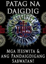 Patag na Daigdig: Mga Heswita & ang Pandaigdigang Sabwatan!