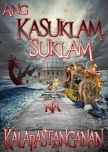 Ang Kasuklam-suklam na Kalapastanganan