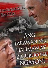 Nagbabagang Balita! Ang Larawan ng Halimaw ay binubuo na NGAYON!
