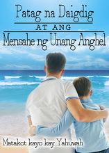 Patag na Daigdig at ang Mensahe ng Unang Anghel