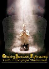 Obtaining Yahuwah's Righteousness: Faith in the Gospel Understood!