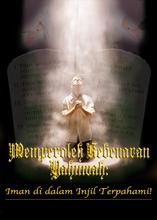 Memperoleh Kebenaran Yahuwah: Iman di dalam Injil Terpahami!