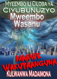 Myeembo ya Ciyubunuzyo ili Ciloba | Kulwanwa Madaimona Maawe Wakutaanguna
