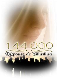 144 000: L'Épouse de Yahushua