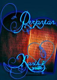 Perjanjian Kasih: Perjanjian Baru & Perjanjian Lama Terjelaskan!