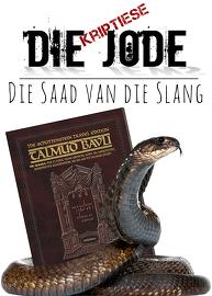 Die Jode: Die Saad van die Slang!