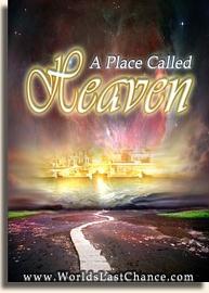 مكان يدعى السماء - مدينة اورشليم السماوية