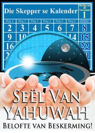 Seël Van YAH: Belofte van Beskerming!