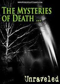 死亡 /它的神秘被解開
