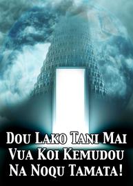 Lako Tani Mai Vua Koi Kemudou Na Naoqu Tamata!