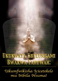 Ukukwata Ubulungami Bwakwa Yahuwah