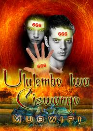Ululembo lwa Ciswango | Mubwipi