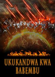 Ukukandwa Kwa Babembu