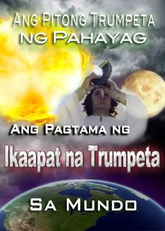 Ang Pitong Trumpeta ng Pahayag | Ang Pagtama ng Ikaapat na Trumpeta sa Mundo