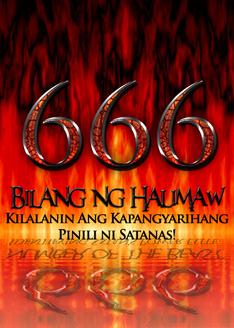 666: Bilang ng Halimaw | Kilalanin Ang Kapangyarihang Pinili ni Satanas!